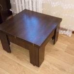 Продам журнальный стол-трансформер, Новосибирск