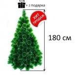 Пушистая заснеженная елка 180 см, Новосибирск