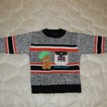 Продам детский свитер, Новосибирск