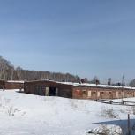 Готовый бизнес – ферма крс и производство, 800 га, Новосибирск