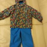 Продам осенний костюм Lenne, Новосибирск