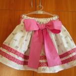 Продам юбку, летнюю, детскую, Новосибирск