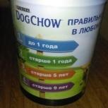 новый жестяной бак для корма. Примерно на 18 кг, Новосибирск