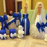 Свадебный набор, Новосибирск