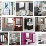 Мебель для ванной комнаты, Новосибирск