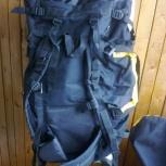 рюкзак туристический 70 л черный с желтым, Новосибирск