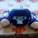 Боксёрские перчатки с шлемом продам, Новосибирск