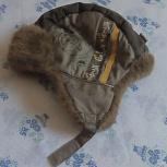 Зимняя шапка для мальчика, Новосибирск