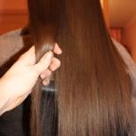 Кератиновое выпрямление волос! Качественно,гарантия 2 недели!, Новосибирск