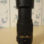 Продам объектив Nikon 55-300mm, Новосибирск