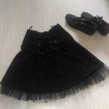 Продам юбку черную, Новосибирск