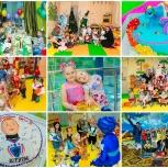 Фотосъёмка детских праздников, Новосибирск