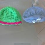 Продам шапочку и беретик, Новосибирск