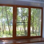 Окна деревянные под заказ., Новосибирск