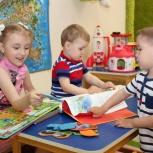 Центр детского досуга, творчества и эрудиции, Новосибирск
