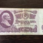 Продам банкноты, Новосибирск