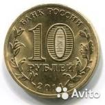 10 рублей ГВС, Новосибирск