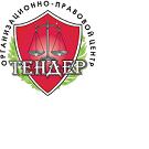 Обучение по 44ФЗ и 223ФЗ, Новосибирск