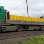 Сибит и бетолекс с доставкой, Новосибирск