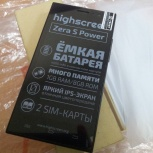 Новый телефон Highscreen Zera S Power, 8Gb памяти, Новосибирск