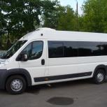 Заказ микроавтобуса 10-14-17-20 мест., Новосибирск