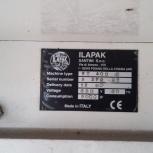 автоматический фасовочный станок, Новосибирск