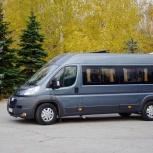 Заказ микроавтобуса от 7 до 20 мест, Новосибирск