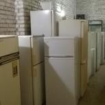 Купим холодильники, Новосибирск