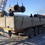 Продам трубы железобетонные. Новые, Новосибирск