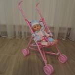 Коляска для кукол+кукла. Новое, Новосибирск
