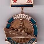 Знак корабль Красный Крым, Новосибирск