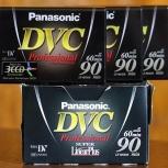 Продам кассеты Mini DV, Новосибирск