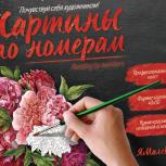 Продам прибыльный бизнес, Новосибирск