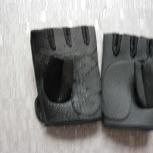 Велосипедные перчатки, Новосибирск