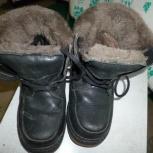 Детские зимние ботинки, Новосибирск