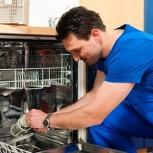 Срочный ремонт стиральных машин, посудомоечных машин на дому!, Новосибирск
