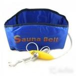 Пояс для похудения Sauna Belt новый, Новосибирск