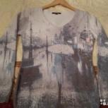 Пуловер новый, Новосибирск