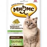 """Мнямс д/кошек подушечки """"Здоровье и активность"""", Новосибирск"""