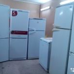 Куплю холодильник, Новосибирск