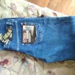 Мужские джинсы новые, Новосибирск