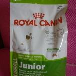 Корм Royal-Canin X-small Junior для щенков мелких пород собак, Новосибирск