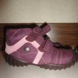 детская обувь, Новосибирск