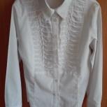 Продам школьную форму / блузка, Новосибирск
