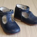 Туфли для мальчика (22 размер), Новосибирск