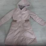 Продам демисезонное пальто для девочки, Новосибирск