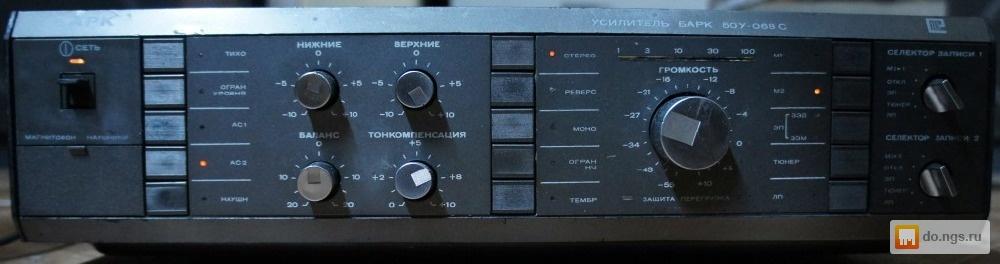 Усилитель Барк 50У-068С,