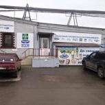 Продам арендный бизнес, Новосибирск
