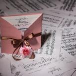 Подарочные сертификаты на фотосессию, Новосибирск