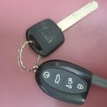 Найдены ключи от автомобиля, Новосибирск